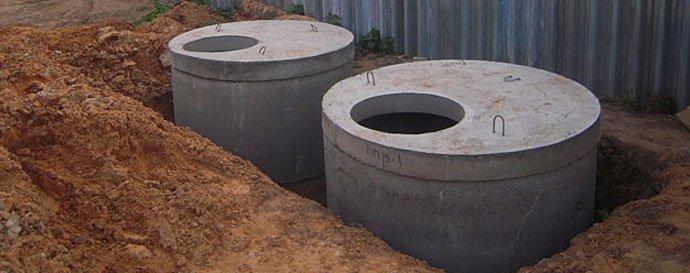 Септик из бетонных колец.
