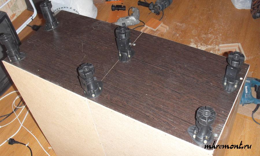 Регулируемые ножки. Первый ряд ножек должен быть смещен на 7-10 см вглубь шкафа.