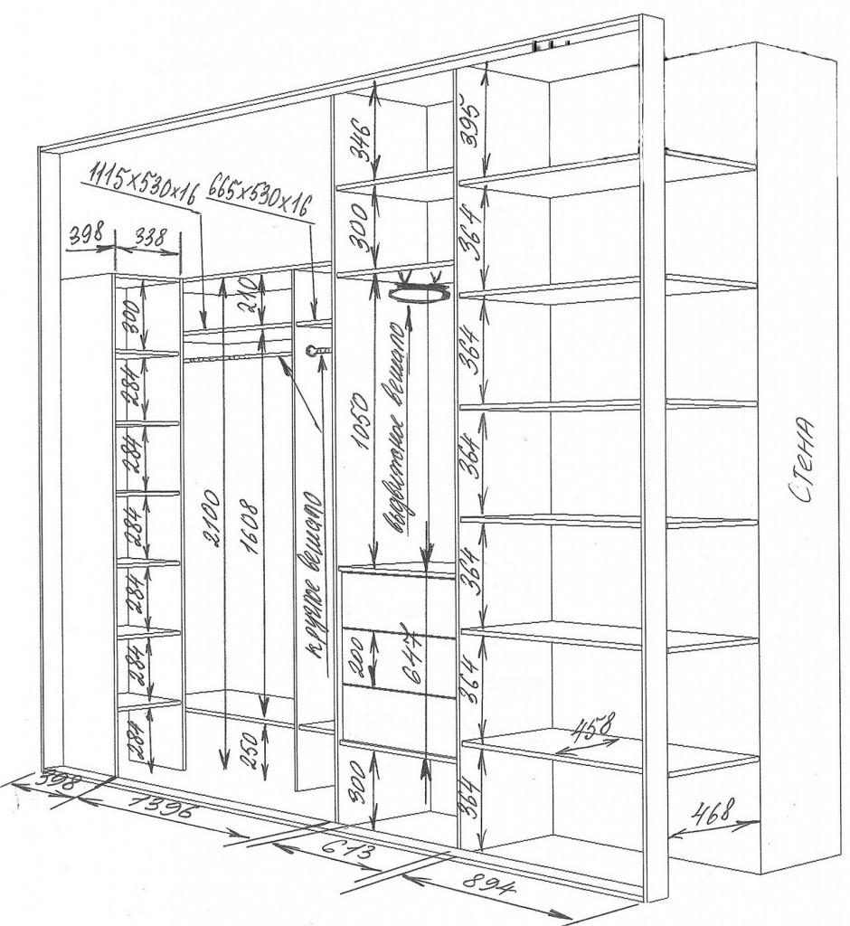 Шкафы своими руками чертежи и фото
