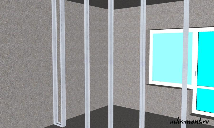 Последний этап это установка вертикальных стоек. Вертикальные стойки устанавливаются с шагом 60 см, что соответствует половине ширины листа гипсокартона. Отсчет разметки положения вертикальных стоек следует начинать от стены.